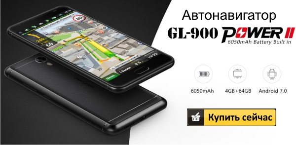 GlobusGPS GL-900Power_2