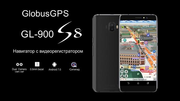 GL-900S8