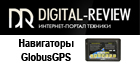 digital-review.ru