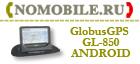 nomobile_GL-850