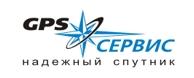 GPSService