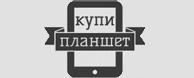 kupi-planshet.ru